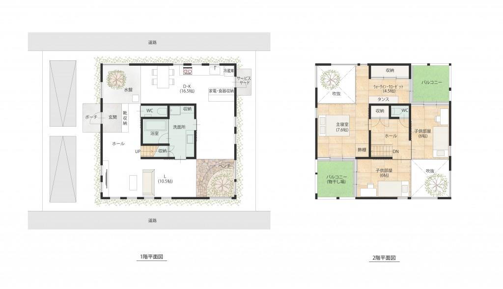 木かげで暮らす家 平面図
