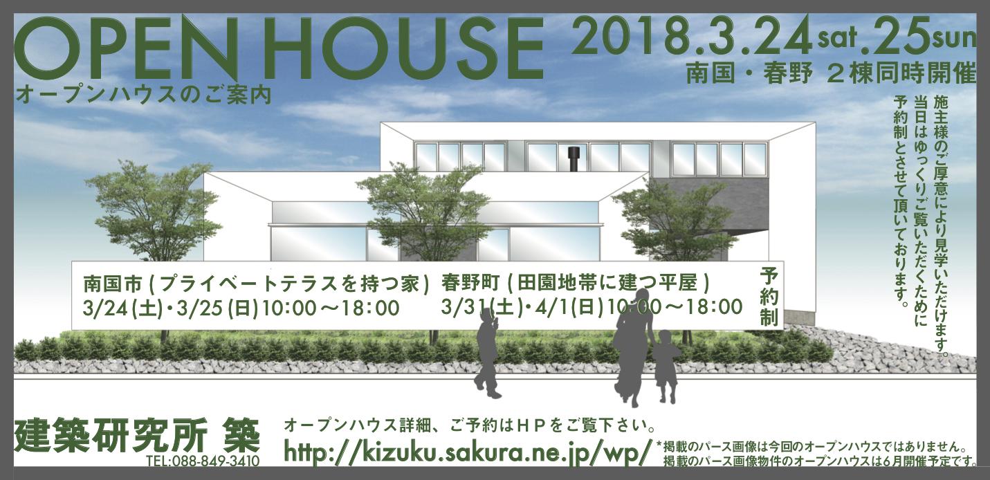 openhouse広告 ai